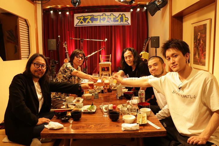 「スカパー! FM579 presents『スズコウ★ナイト2』」より乾杯シーン。