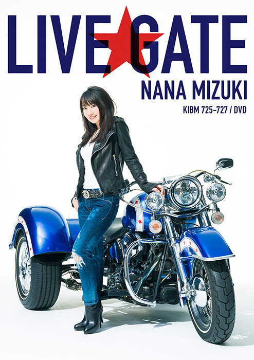 水樹奈々「NANA MIZUKI LIVE GATE」DVD盤ジャケット