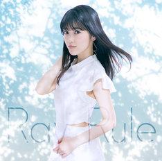石原夏織「Ray Rule」初回限定盤ジャケット