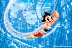 手塚プロダクションが手がけた「鉄腕アトム」のイラスト。