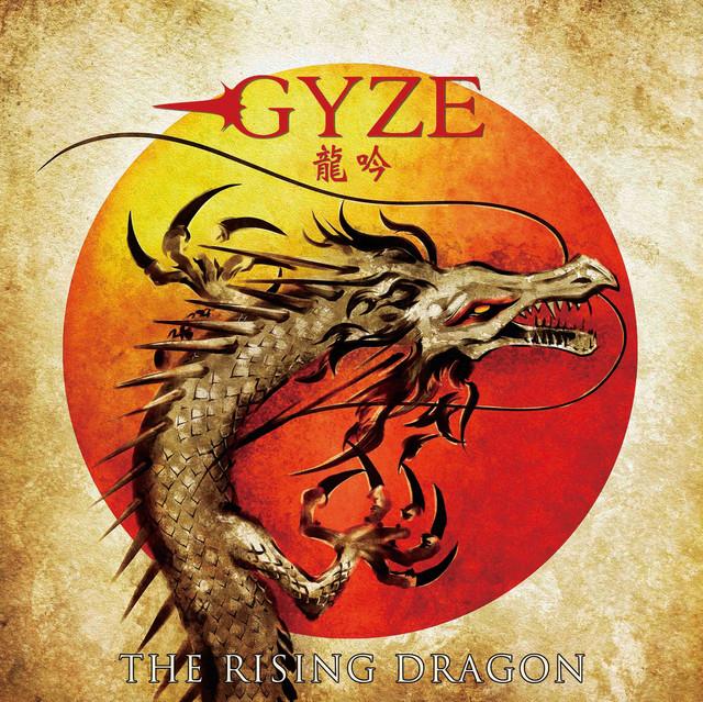 GYZE「The Rising Dragon」(海外盤)ジャケット