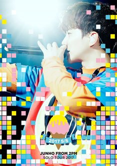"""JUNHO(From 2PM)「JUNHO (From 2PM) Solo Tour 2017 """"2017 S/S""""」通常盤ジャケット"""