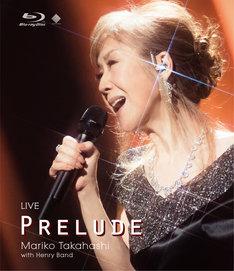 高橋真梨子「LIVE PRELUDE」Blu-rayジャケット