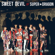 SUPER★DRAGON「SWEET DEVIL」TYPE-Aジャケット