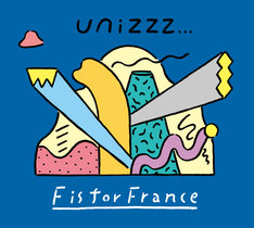 unizzz…「F is for France」ジャケット