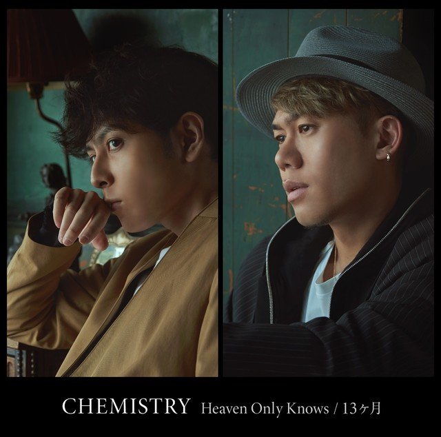CHEMISTRY「Heaven Only Knows / 13ヶ月」アナログ盤ジャケット