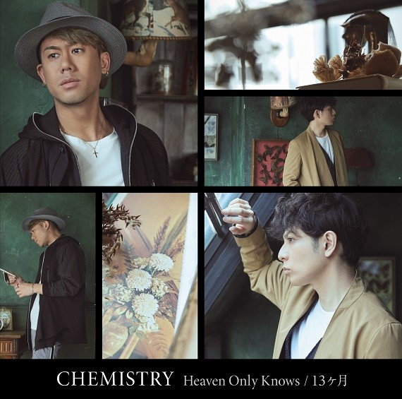 CHEMISTRY「Heaven Only Knows / 13ヶ月」通常盤ジャケット