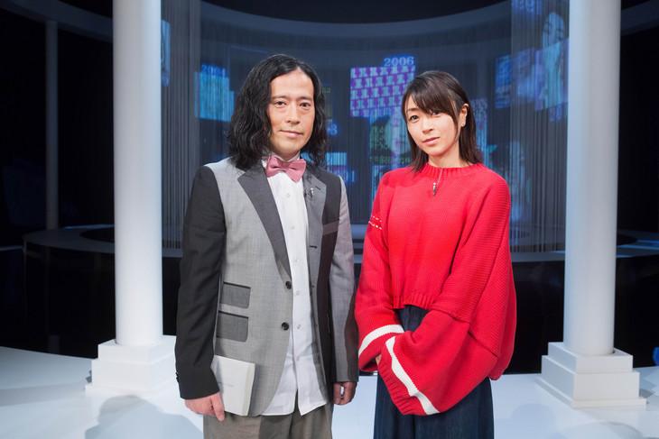 NHK総合「SONGS」6月30日(日)放送回より、又吉直樹、宇多田ヒカル。(写真提供:NHK)