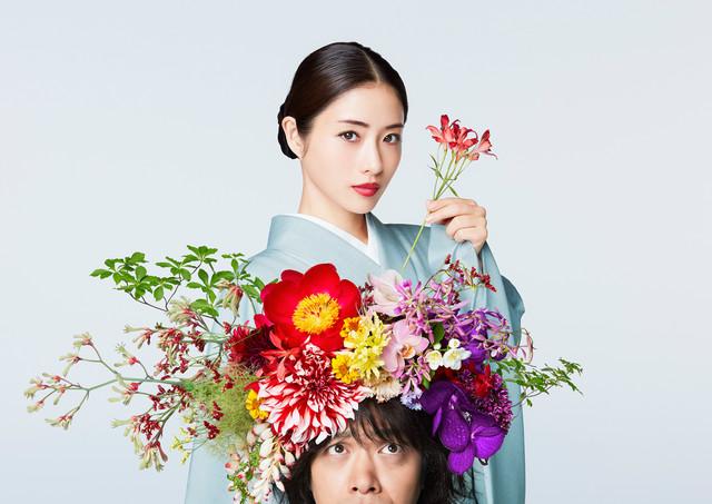 水曜ドラマ「高嶺の花」ポスタービジュアル (c)日本テレビ