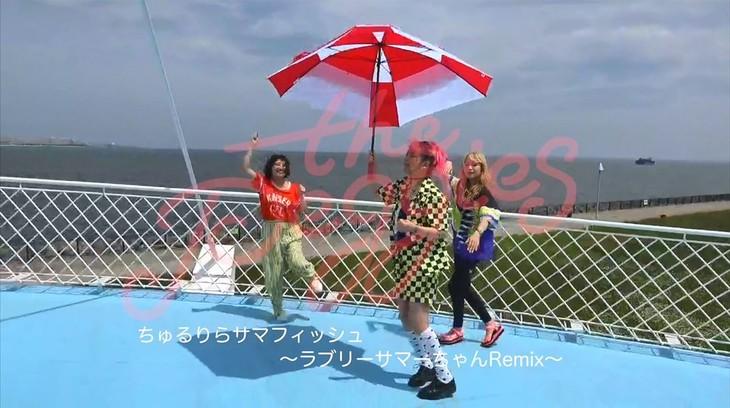 the peggies「ちゅるりらサマフィッシュ~ラブリーサマーちゃんRemix~」試聴動画のワンシーン。