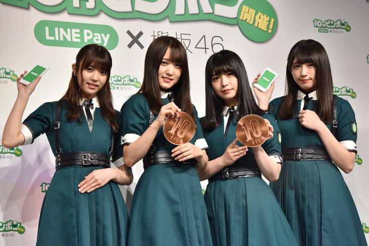 左から小林由依、菅井友香、長濱ねる、渡辺梨加。