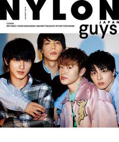 「NYLON guys」8月号バックカバー
