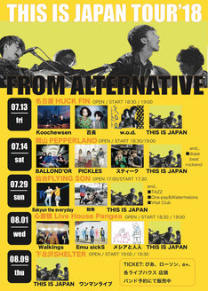"「THIS IS JAPAN TOUR'18 ""FROM ALTERNATIVE""」フライヤー"