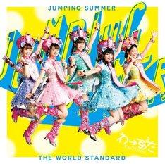 わーすた「JUMPING SUMMER」CD+Blu-ray仕様ジャケット
