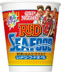 岩田剛典、黒木啓司、ELLYが起用された限定パッケージの「カップヌードル レッドシーフードヌードル」。