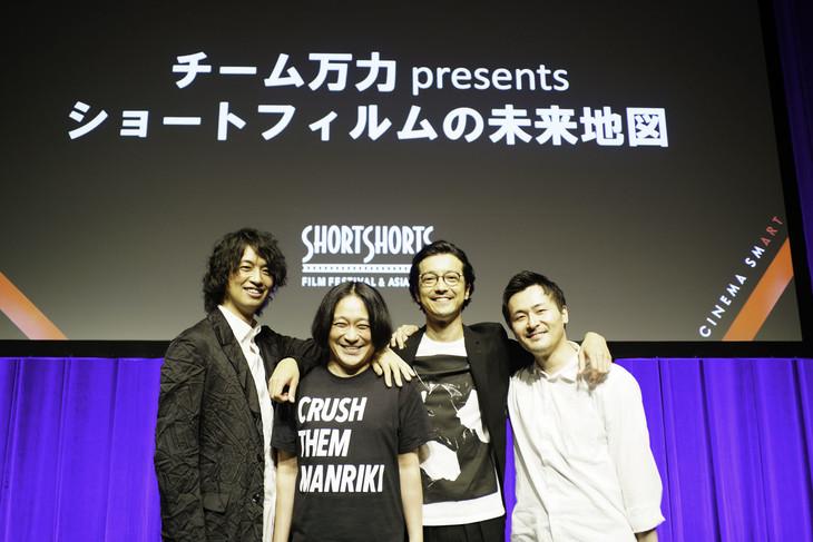 左から斎藤工、永野、金子ノブアキ、清水康彦。