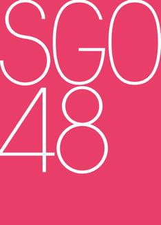 SGO48ロゴ