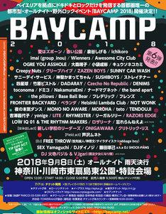 「BAYCAMP 2018」フライヤー