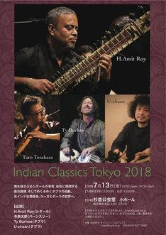 北インド古典音楽コンサート「Indian Classics Tokyo 2018」フライヤー