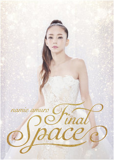 「namie amuro Final Space」メインビジュアル