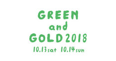 「GREEN and GOLD 2018」ロゴ