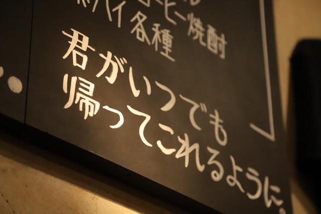 下北沢THREEの店内。