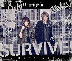 angela「SURVIVE!」期間限定盤ジャケット