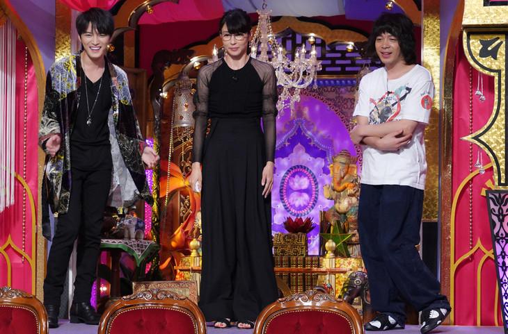 左からジェジュン、水野美紀、峯田和伸(銀杏BOYZ)。(c)日本テレビ