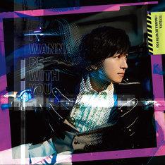 TETSUYA「I WANNA BE WITH YOU」初回限定盤Aジャケット