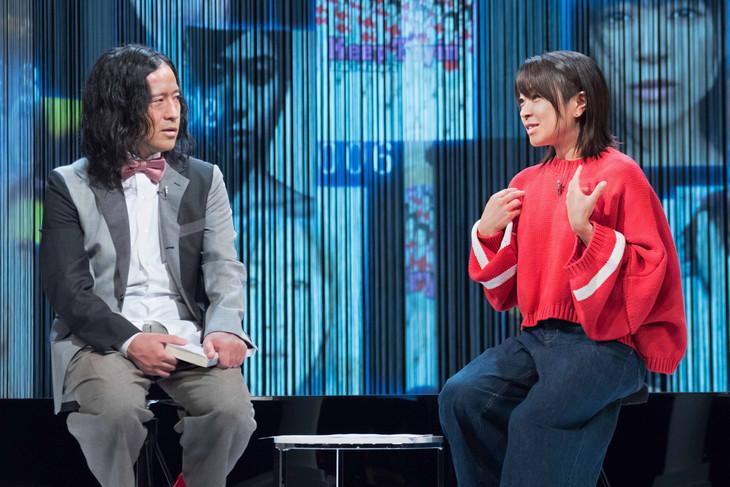 左から又吉直樹(ピース)、宇多田ヒカル。(写真提供:NHK)