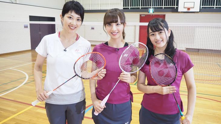 左から潮田玲子、佐藤楓、向井葉月。