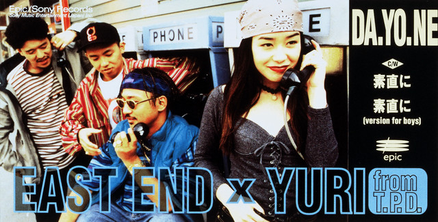 EAST END×YURI「DA.YO.NE.」ジャケット