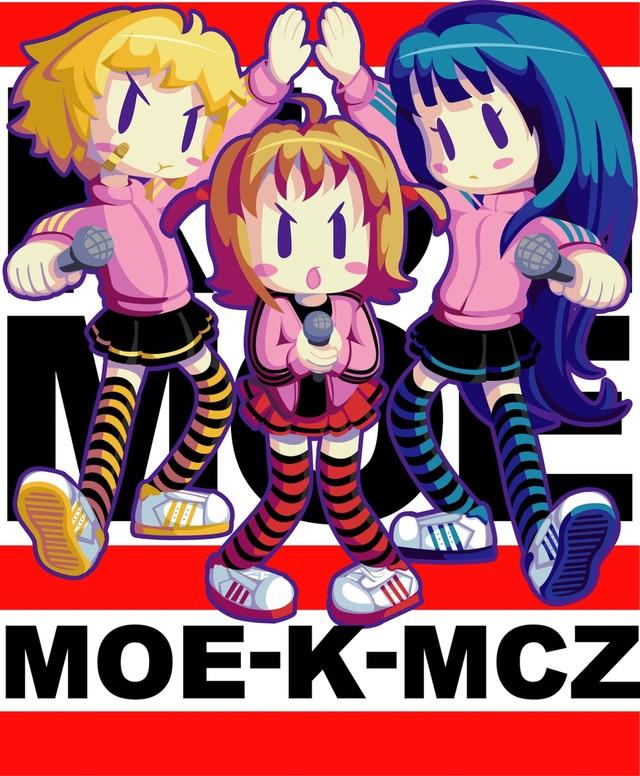 MOE-K-MCZイメージイラスト