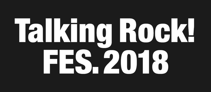 「Talking Rock! FES. 2018」ロゴ