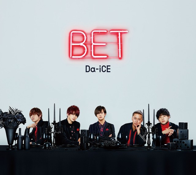 Da-iCE「BET」WHITE盤ジャケット
