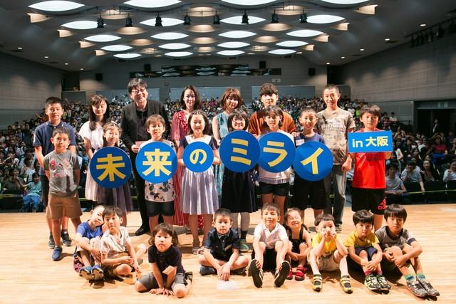 映画「未来のミライ」親子試写会の様子。