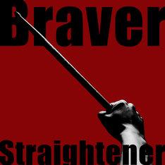 ストレイテナー「Braver」配信ジャケット
