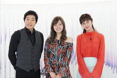 左から今田耕司、白石麻衣(乃木坂46)、中条あやみ。(c)日本テレビ