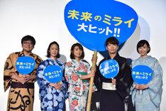 左から細田守監督、黒木華、上白石萌歌、星野源、麻生久美子。