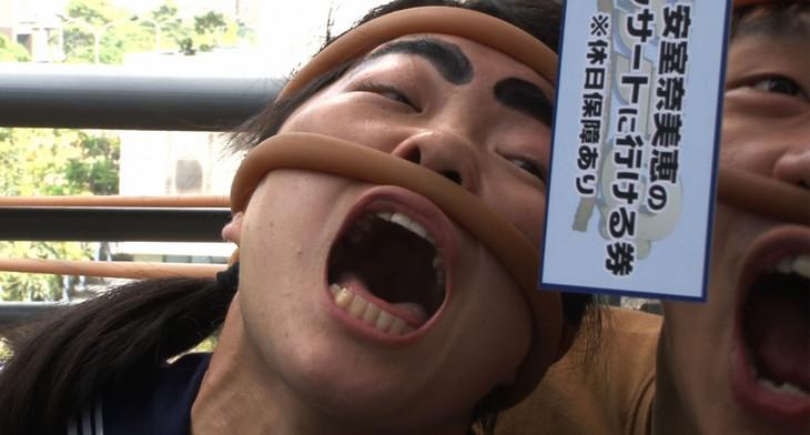 「安室ちゃんと2ショット撮れるかスペシャル In 台湾」よりイモトアヤコ。(c)日本テレビ