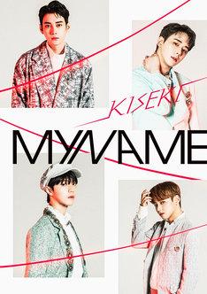 MYNAME「KISEKI」初回限定盤ジャケット