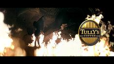 TULLY'S COFFEE新CM「Professional Qualityは進化する。」編のワンシーン。