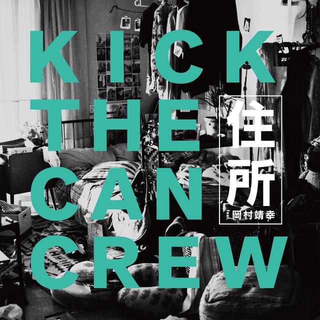 KICK THE CAN CREW「住所feat. 岡村靖幸」通常盤ジャケット