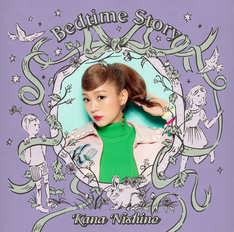 西野カナ「Bedtime Story」初回限定盤ジャケット