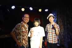 左から上地等(BEGIN)、山出愛子、太田貴之。(写真提供:アミューズ)