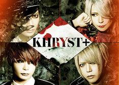 KHRYST+