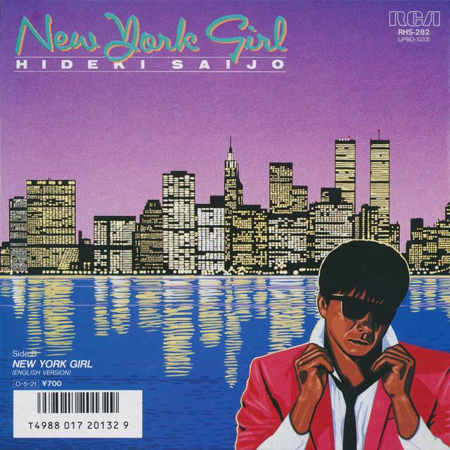 西城秀樹「New York Girl」ジャケット。デザインは永井博のイラスト