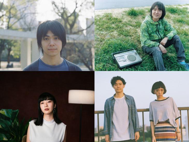「UBC-jam vol.32」出演アーティストビジュアル。左上から時計回りに小山田壮平(AL)、中村一義、ものんくる、ヒグチアイ。