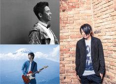 「ふくしまアカリトライブ2018」出演者。左上から時計回りでGAKU-MC、TERU(GLAY)、藤巻亮太。