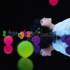 欅坂46「アンビバレント」初回限定盤TYPE Aジャケット
